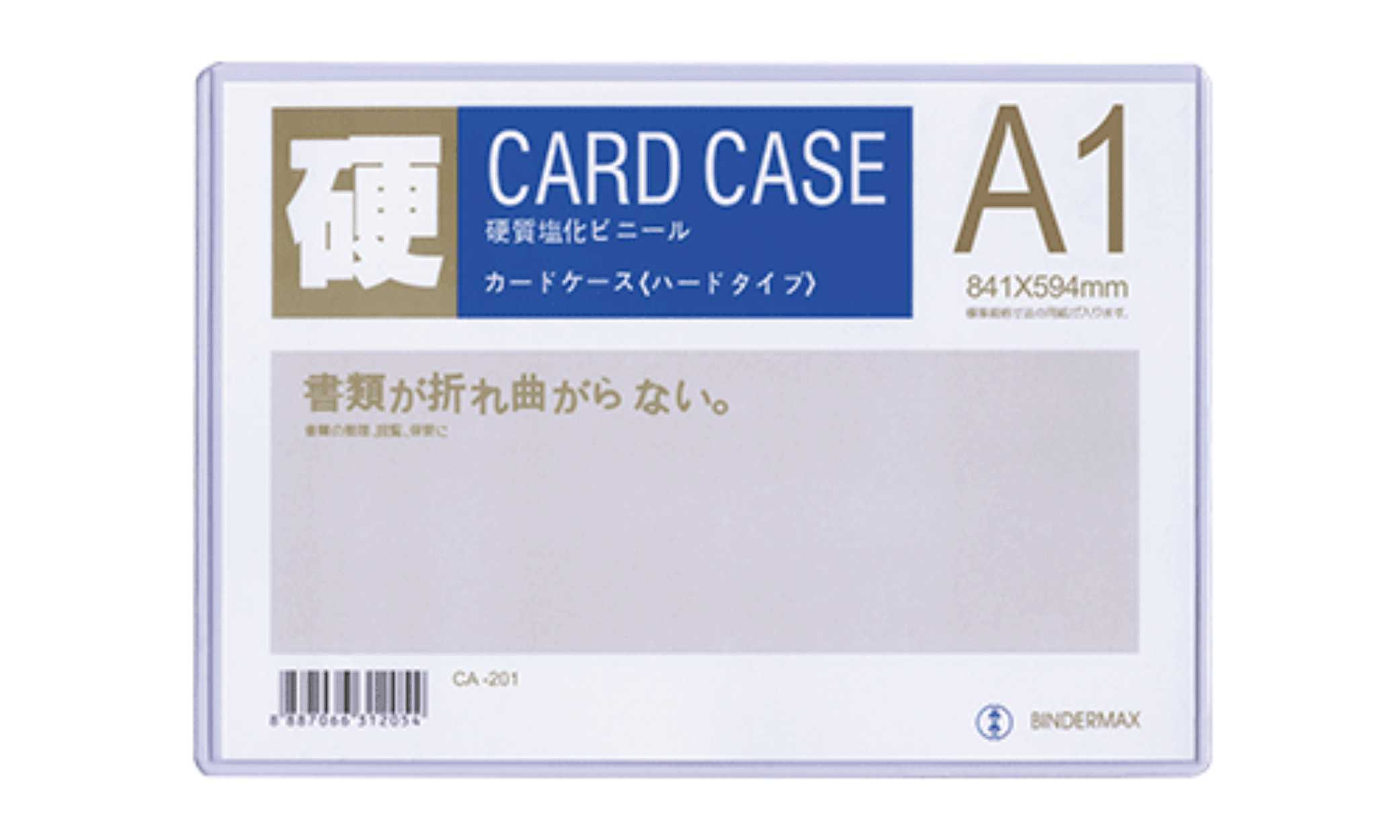 A1 Hard Card Case