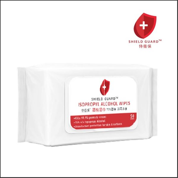 Isopropyl Alcohol 75% Wipes 50 Sheets 酒精消毒杀菌濕巾
