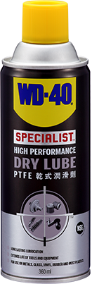 WD-40 Specialist High Performance Dry Lube 360ML (12bottle/Ctn)