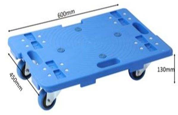 Joinable/connectable Tortise Trolley