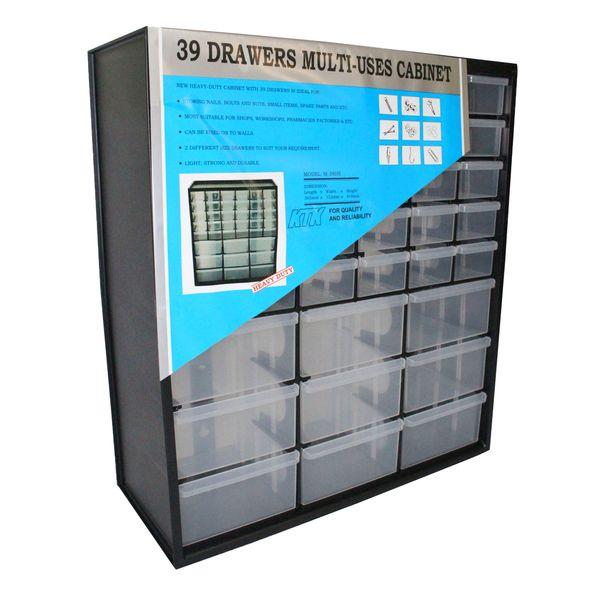 39D Drawer Box