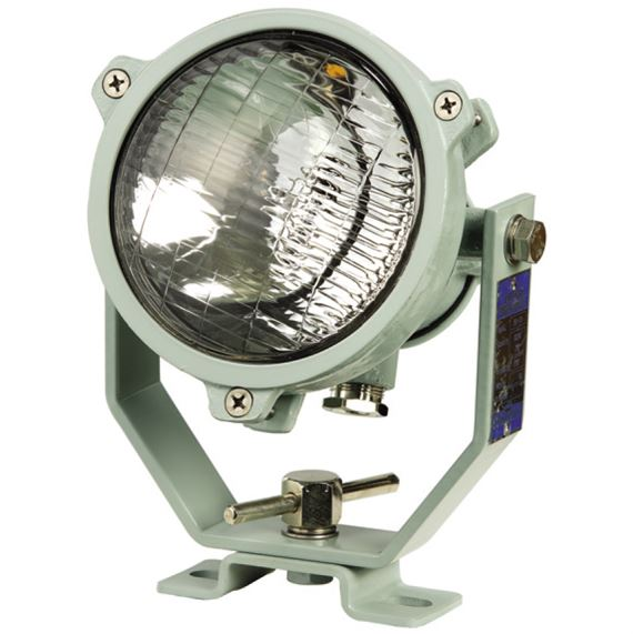 Kukdong Boat Deck Lights PBI-75