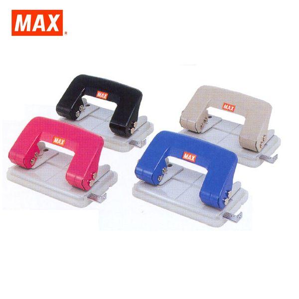Max Puncher Dp-f2bn