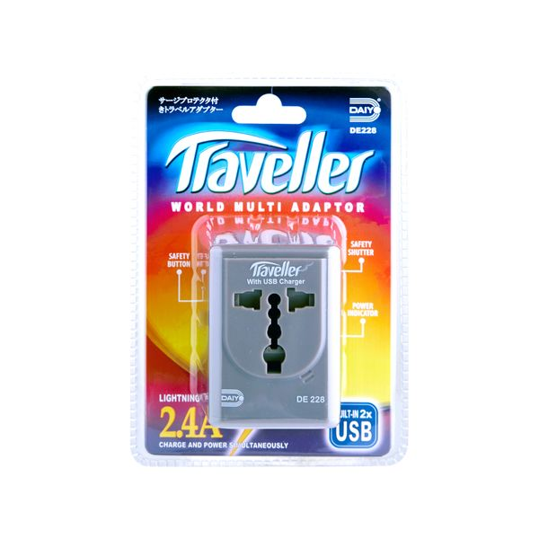 Multi Travel Adpt Dual Usb Charger 2.4a
