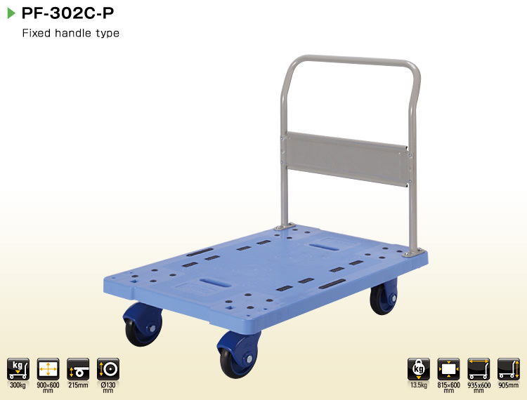 Prestar Fixed Handle Plastic Trolley PF302