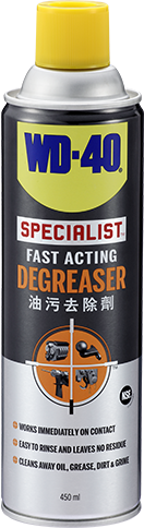 WD-40 Specialist Fast Acting Degreaser 450ml (12bottle/Ctn)