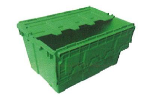 Npc Plastic Containers With Cover NLC6436
