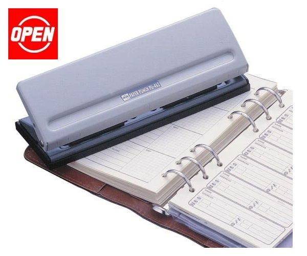 Open Brand - 6 Holes Paper Punch