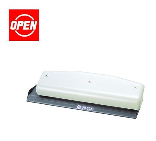 Open Brand Paper Punch - 3 Holes - (日本制,打孔机-3孔)