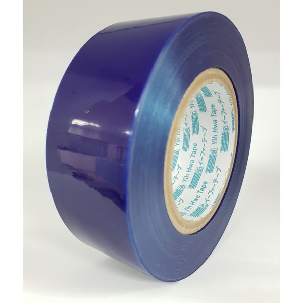 Pe Protection Tape 48mm X 200m (blue)