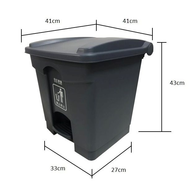 Plastic Rectangle Pedal Bin / Dustbin (30l)