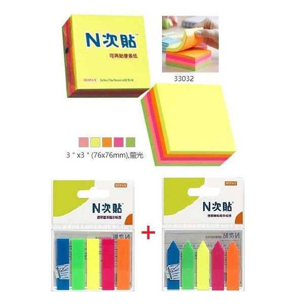Post It Pad - Stick on Note