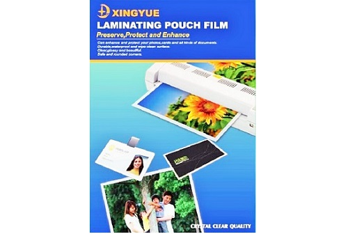 Xingyue brand - Laminating pouch - film - thickness 100 microns per folded