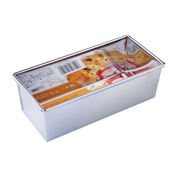 Stainless Steel Pound Cake Mould 14x6.5cm