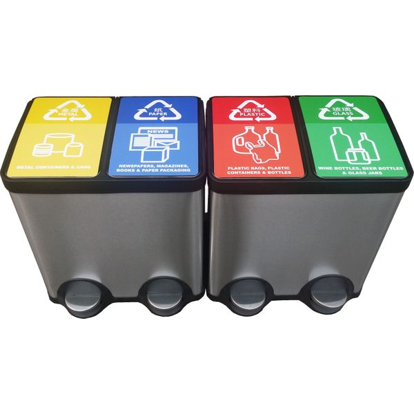 40 Litres (20l+20l) Stainless Steel Twin Step-on Pedal Recycling Bin