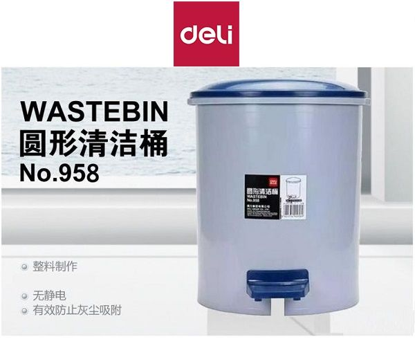Step on Waste Bin - Abs Plastic