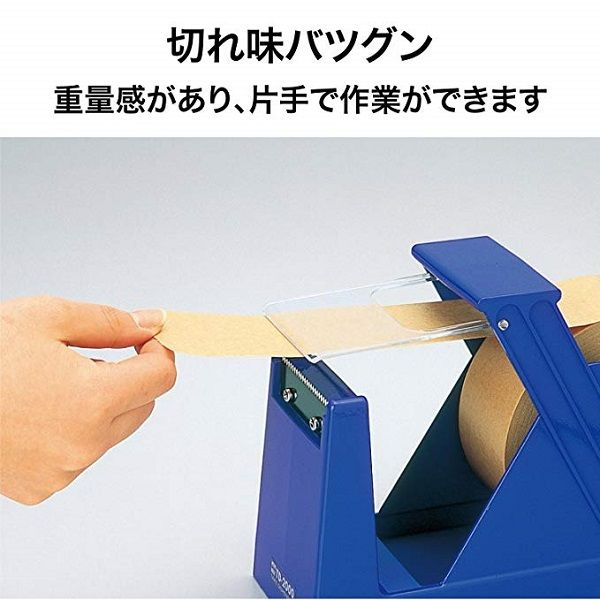 Open Brand Jumbo Tape Dispenser - Td2000 (胶纸架-工业用)