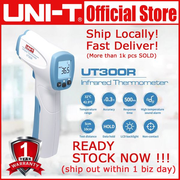UT300R Non-contract Infrared Thermometer