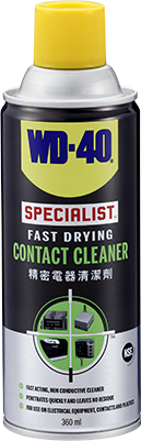 WD-40 Specialist Fast Drying Contact Cleaner 360ML (12bottle/Ctn)