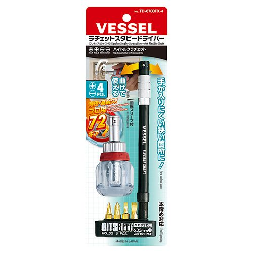 Vessel No.td-6700fx-4 Ratchet Stubby Screwdriver With 4 Bits and Flexible Shaft
