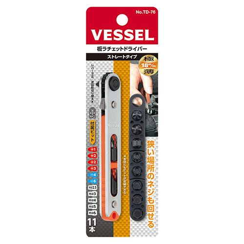 Vessel No.td-76 Flat-shaped Ratchet Straight Screwdriver With 11 Bits