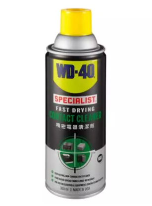 Wd-40 Specialist Contact Cleaner 360ml