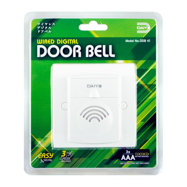 Daiyo Wired Dc Digital Door Bell DDB 41