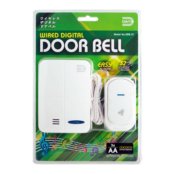 Daiyo Wired Digital Doorbell DDB 37