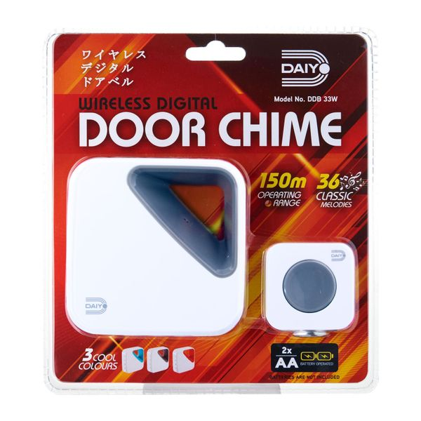 Daiyo Wireless Door Chime (battery) Grey DDB 33WGY