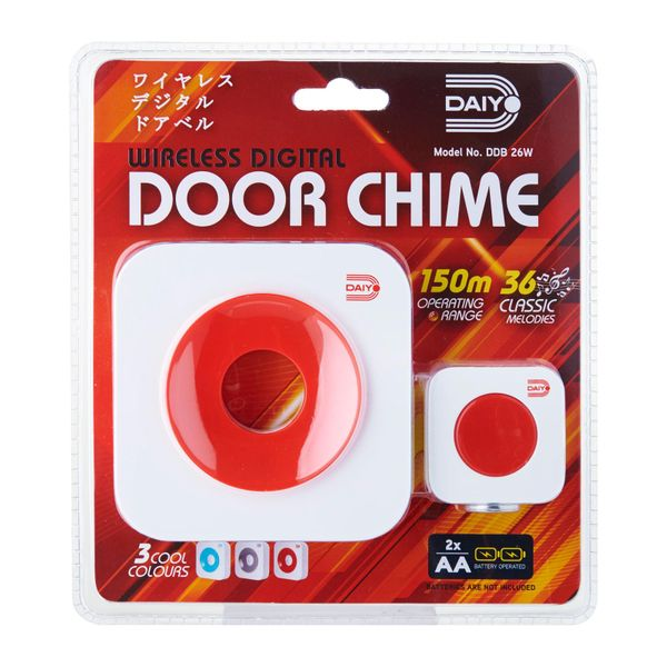 Daiyo Wireless Retro Door Chime (battery) Red DDB 26WR
