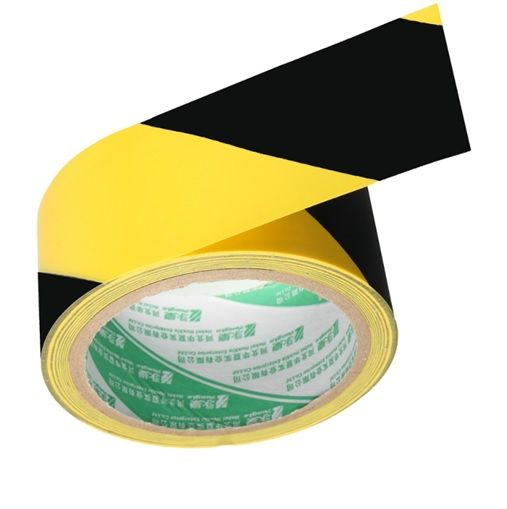 Yellow & Black Adhesive Warning Tape 2""