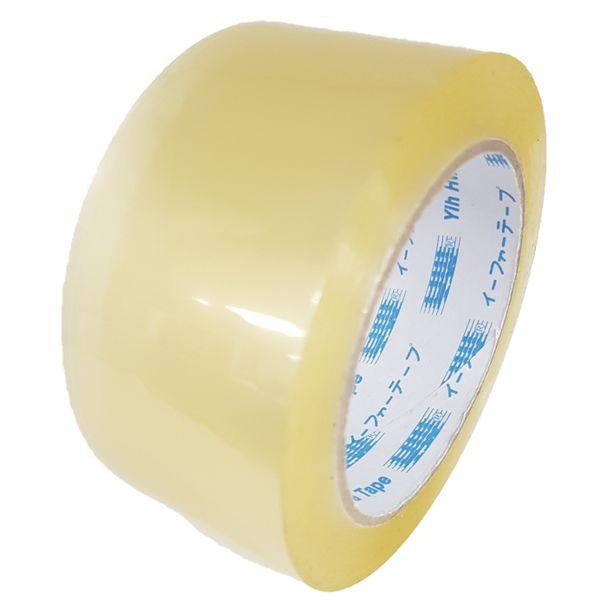 Opp Packaging Tape 72mm X 73m X 48mic