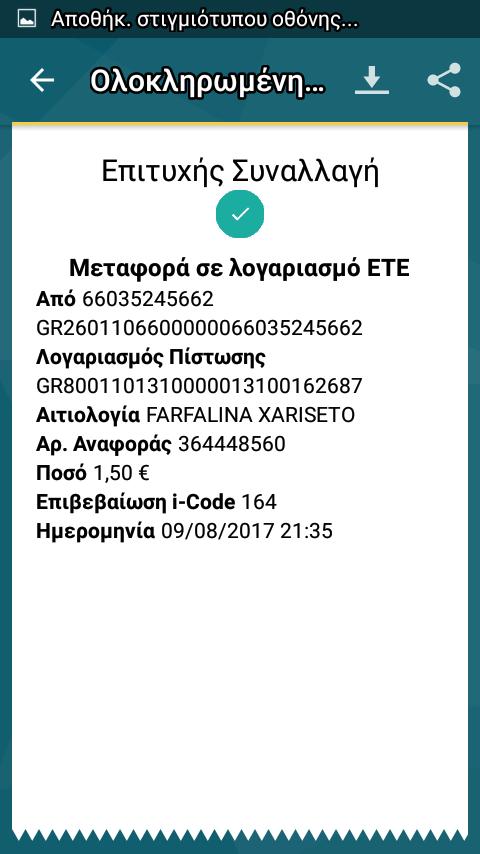 Screenshot_2017-08-09-21-36-35.png