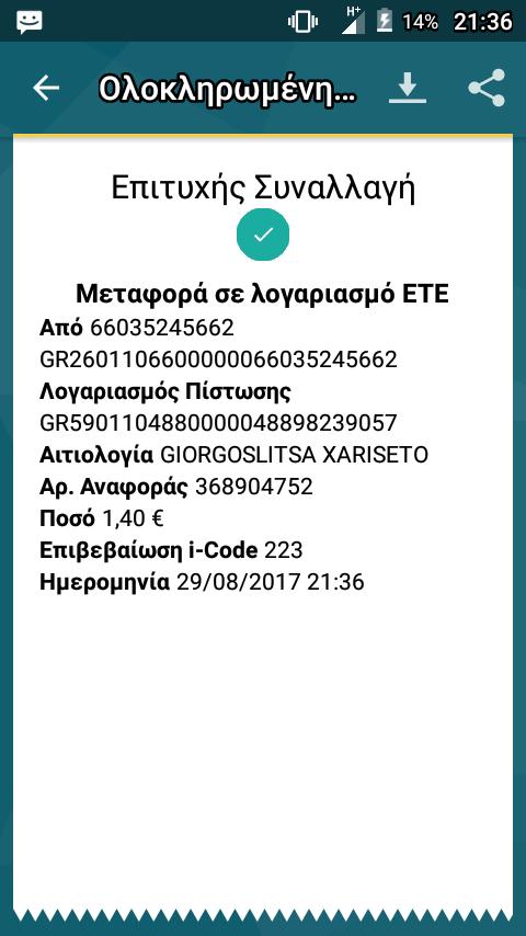 Screenshot_2017-08-29-21-36-30.png