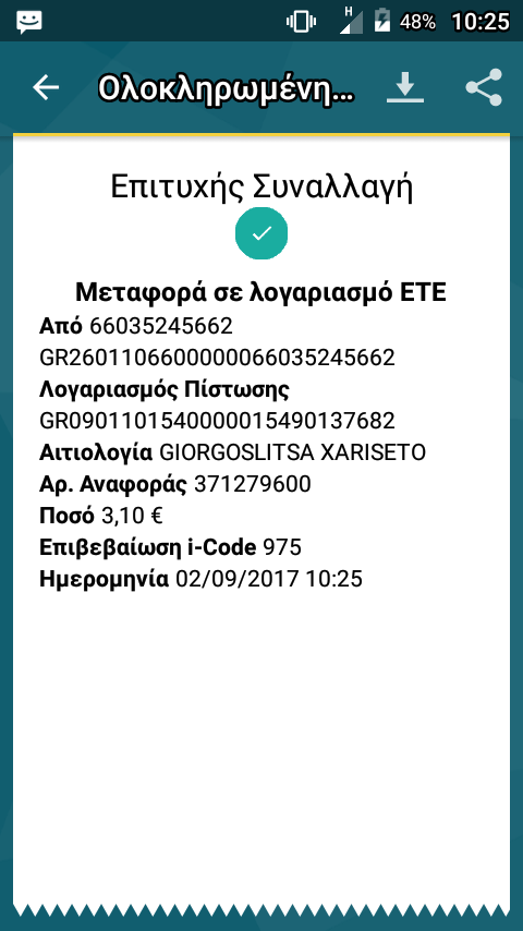Screenshot_2017-09-02-10-25-54.png