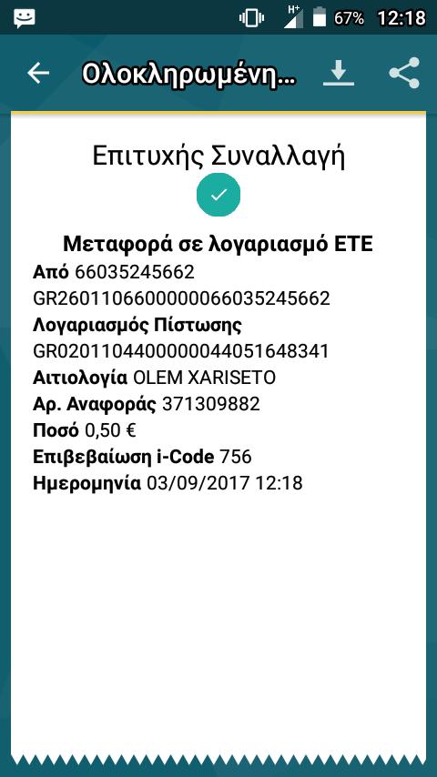 Screenshot_2017-09-03-12-18-48.png