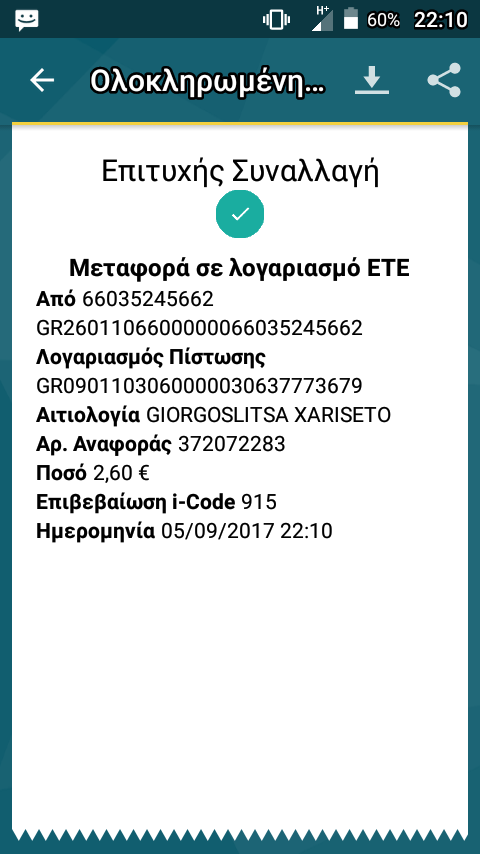 Screenshot_2017-09-05-22-10-46.png