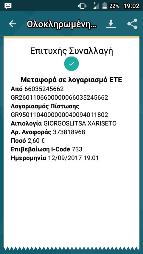 Screenshot_2017-09-12-19-03-00.png