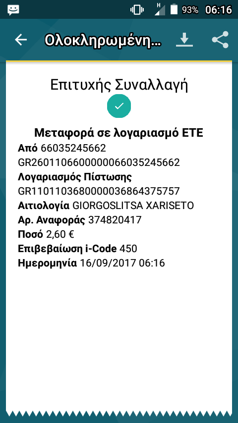 Screenshot_2017-09-16-06-16-46.png