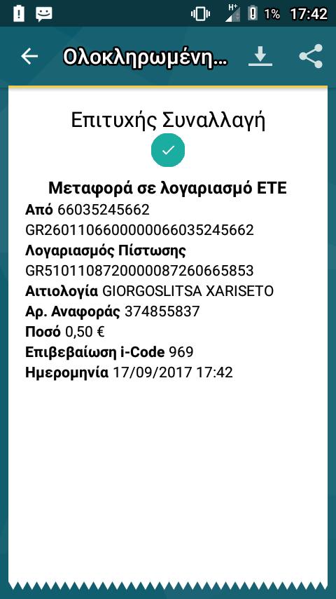 Screenshot_2017-09-17-17-42-51.png
