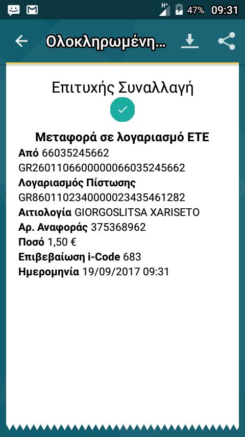 Screenshot_2017-09-19-09-31-45.png
