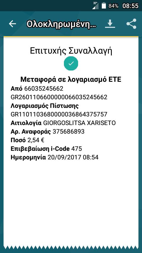 Screenshot_2017-09-20-08-55-03.png