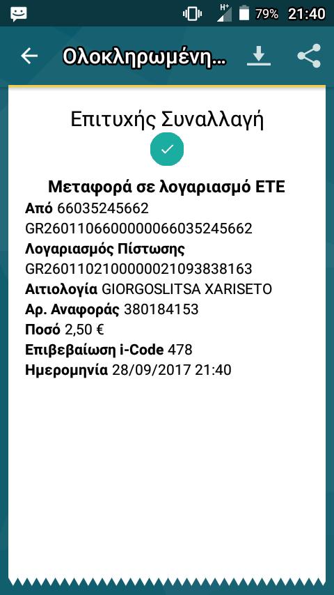 Screenshot_2017-09-28-21-40-52.png