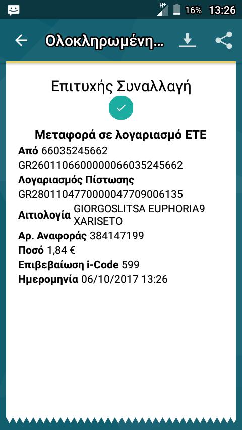 Screenshot_2017-10-06-13-26-24.png