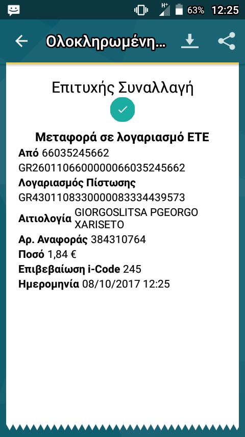 Screenshot_2017-10-08-12-25-49.png