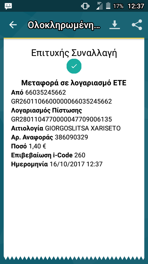 Screenshot_2017-10-16-12-37-12.png