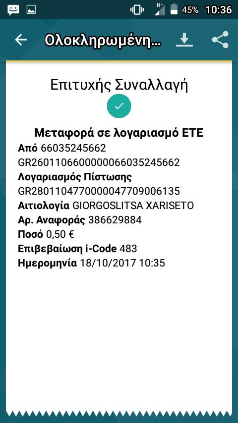 Screenshot_2017-10-18-10-36-03.png