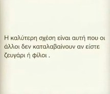 greek-greek-quotes--Favim.com-2243095.jpg