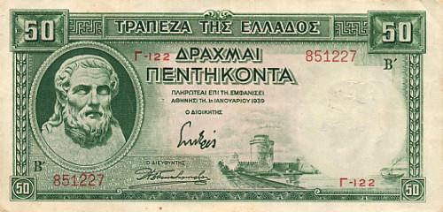 GreeceP-107-50Drachmai-1939_f.jpg