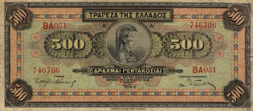 GreeceP102-500Drachmai-d-1932_f-1.jpg